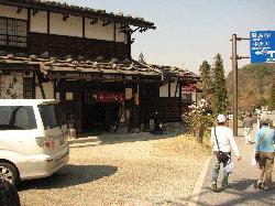 Hanaya Ryokan, Tsumago, Japan