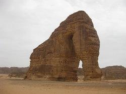 Провинция Эр-Рияд