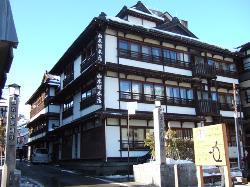 Yamamoto-kan