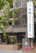 Toyoko Inn Matsumoto-ekimae Honcho