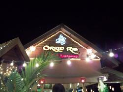 outlook of restaurant from the street