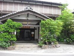 Hayama Hikage-chaya