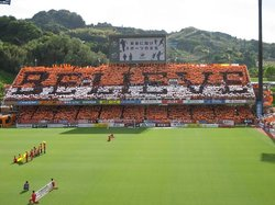 Shimizu Nihondaira Athletic Park