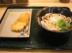 Hanamarudon