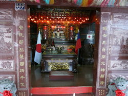 Zhen'antang Feihu General Temple