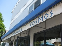 ‪Cosmos Greek Restaurant‬