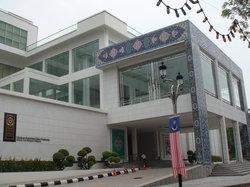 Museum for Islamisk Kunst