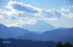 ภูเขาทากาโอะ