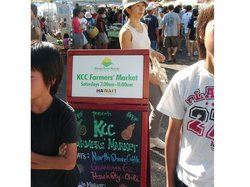 Morning Market at Kapi' Olani Community College