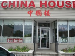 Huntsville China House