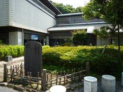 Kanagawa Prefectural Kanazawa Bunko Museum