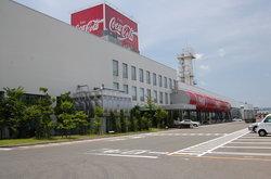コカ・コーラ京都工場