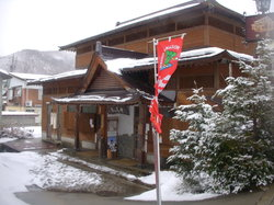 Nozawa Onsen Public Baths (soto-yu)