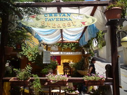 Creta Embassy Tavern