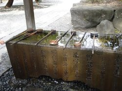 Kakuonji Temple