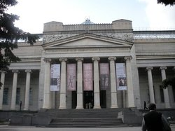 Museo Estatal Pushkin de Bellas Artes