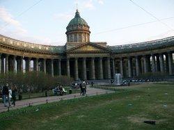 Vor Frue af Kazan-katedralen (Kazansky Sobor)