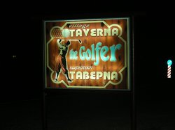 Εστιατόριο Γκόλφερ