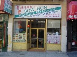 Bow Hon