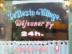Le Resto Du Village