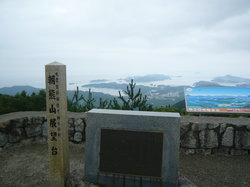 Ise-Shima Skyline Observatory