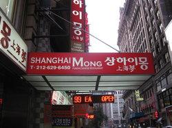 Shanghai Mong