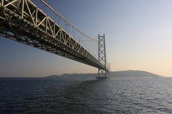 Jembatan Kaikyo Akashi