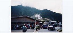 Hakone Pass Tourist Information (Michi-no-Eki)