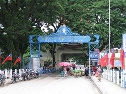 ザ タイ -  ビルマ国境門