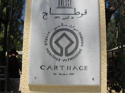 カルタゴ博物館