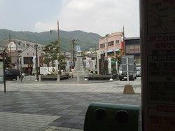 Dazaifu Temman-gu