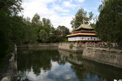Jardin de Norbulingka
