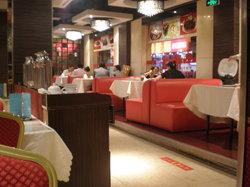 RenRen Restaurant