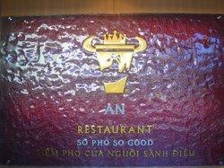 An Restaurant