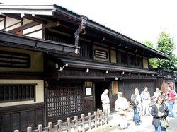 Museum Rakyat Kusakabe