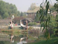 Chinese Minorities Park