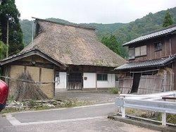 Arihara Village