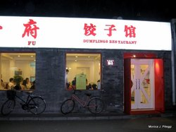 Shun Yi Fu Dumpling restaurant