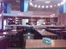Shinara Grill & Lounge