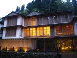 Ginza Hot Spring Fujiya Inn