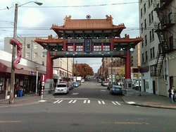 ‪Chinatown International District‬