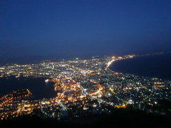Gunung Hakodate (Hakodate-yama)