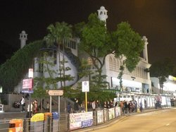 Kowloon Mosque & Islamic Centre