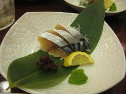 Restaurant Keizo