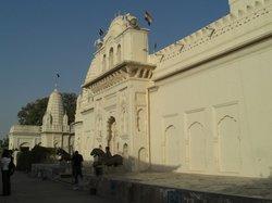 Jain Museum