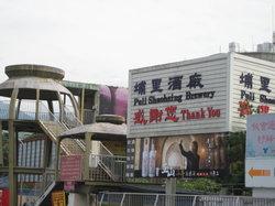 Puli Brewery