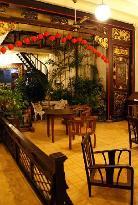 巴巴之家酒店