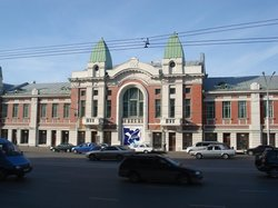 Novosibirsk State Museum of Local History and Nature