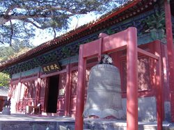 Fayuan Si - Buddhist Temple