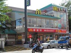 McDonald's Taitung-Jhonghua